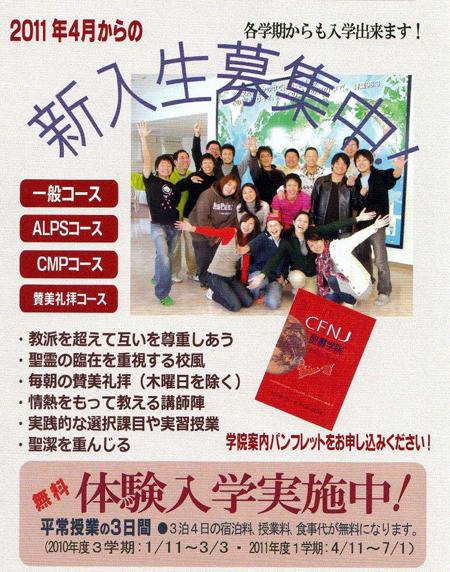 hmj7-11_20110123103308.jpg