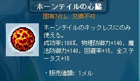 1115.jpg