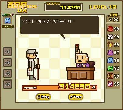 zookeeper 記録更新