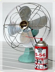 扇風機のメンテナンス_1