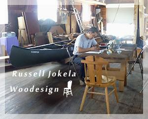 Russell Jokela-1