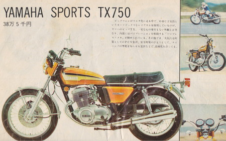 TX750.jpg