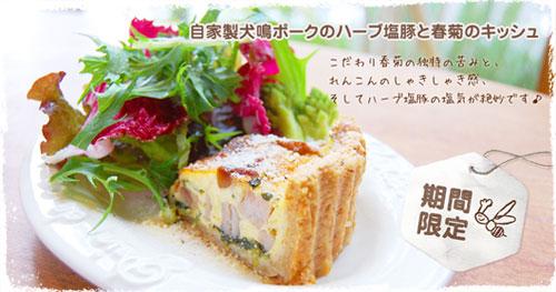 syungiku_blog_2014010716592625a.jpg