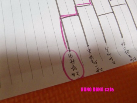 CIMG1033.jpg