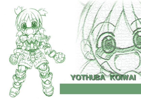 yotuba00.jpg