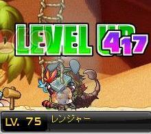Maple110915_212940-弓75