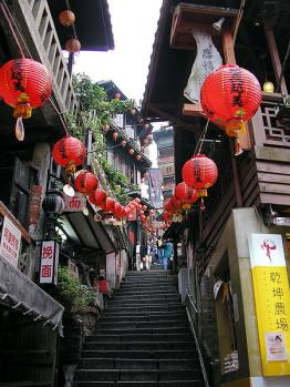450px-Jioufen_Shuchi_Street.jpg