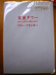 107-3.jpg