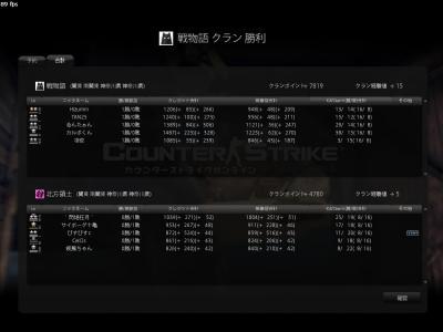 戦物語_convert_20121201040234