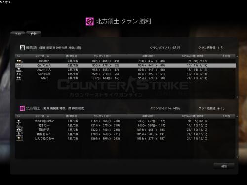 戦物語_convert_20121209194034
