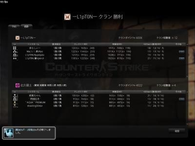 りぷとん_convert_20121215125506