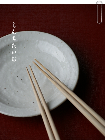 photo628-2.jpg