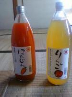 ニンジンジュースとリンゴジュース