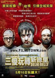 delhi belly hongkong