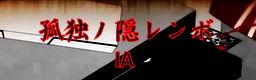 Baidu IME_2012-5-27_11-44-26