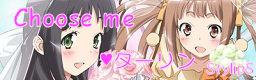 nakaimo_key.jpg