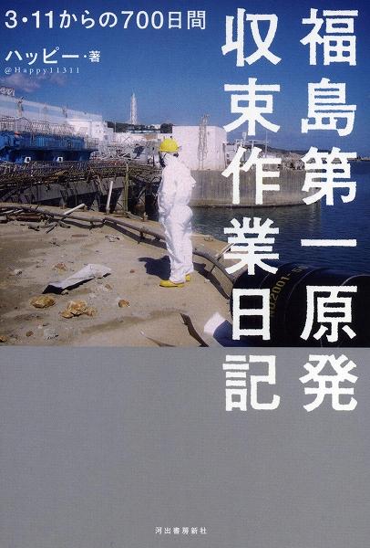 20131129001 (4)