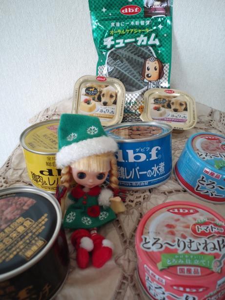 saisyou_convert_20121112125334.jpg