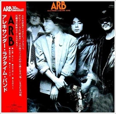 arbv67