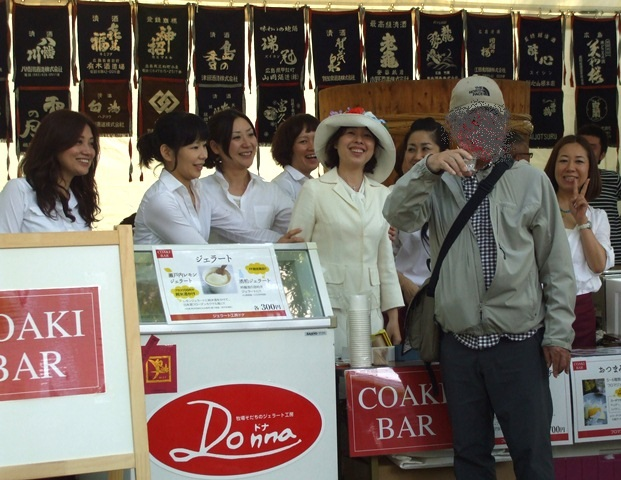 DSCF1898 COAKI Bar W