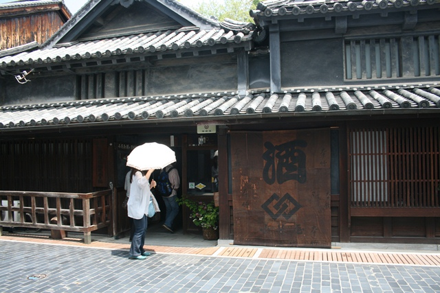 IMG_0536 竹鶴酒造 W