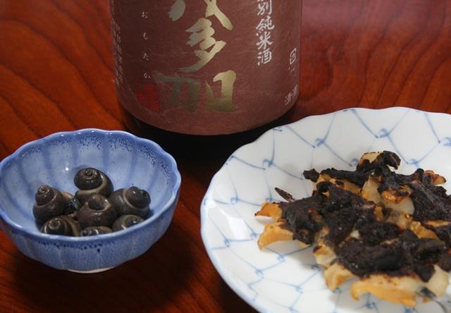 IMG_0852 シロバイ肝味噌焼き W