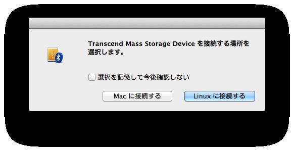 mac_or_linux.png