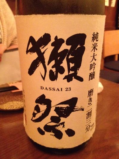 fc2blog_20120827005708877.jpg
