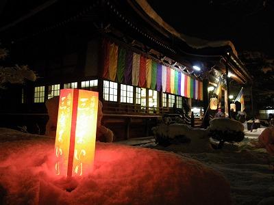 円光寺と灯篭