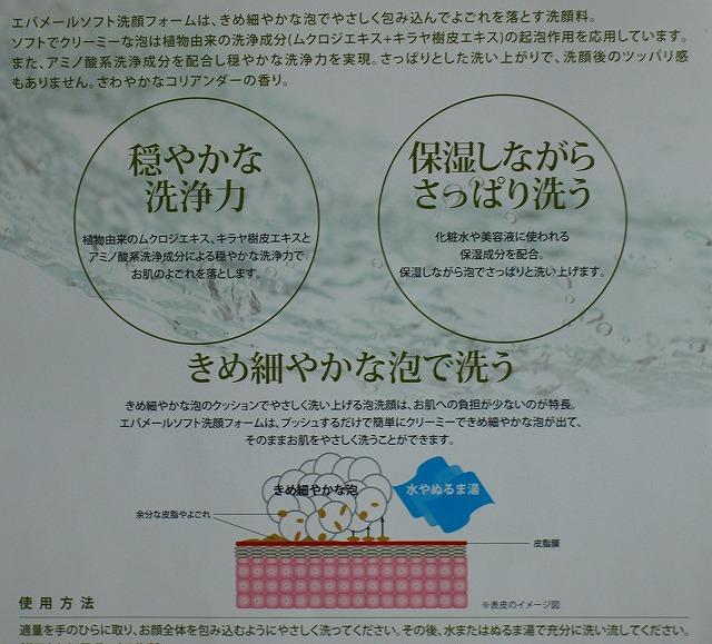 20120407-2.jpg