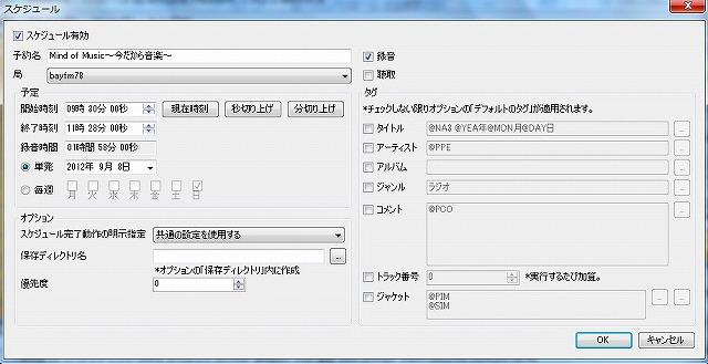 bayfm9-9.jpg