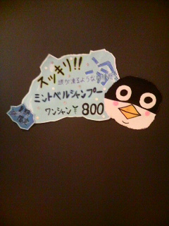 P1000307.jpg