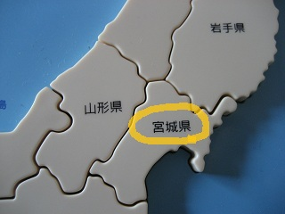 chizu-5.jpg