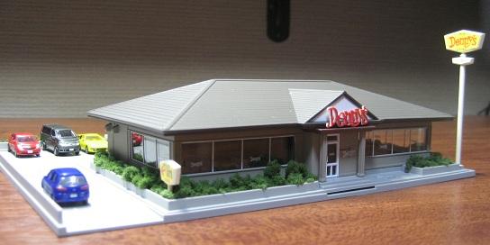 diorama-4.jpg