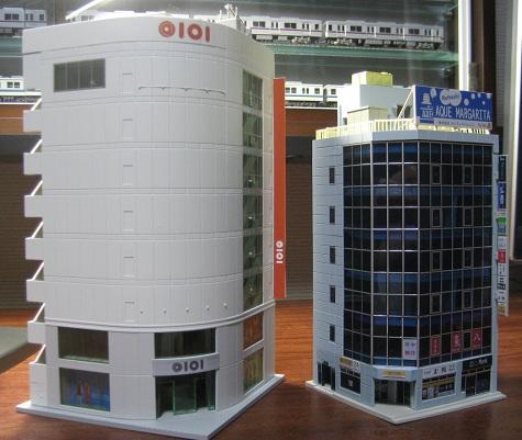 diorama-6.jpg