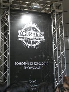 expo-sc1.jpg