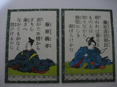 michinobu-yoshitaka.jpg