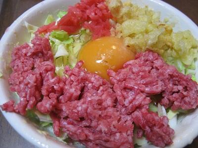 okonomi-4.jpg