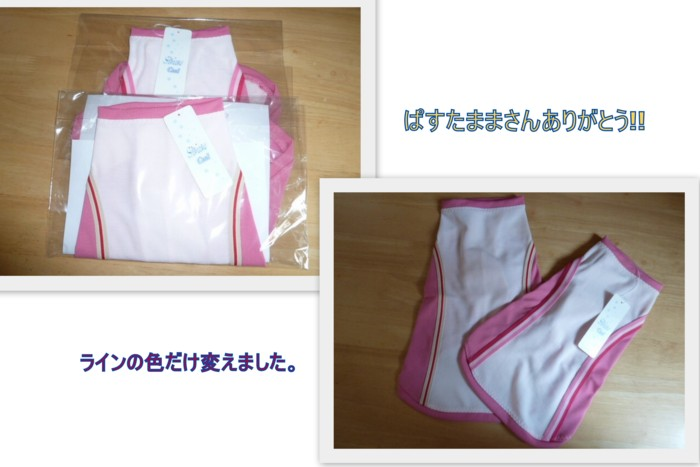 クールシャツ1
