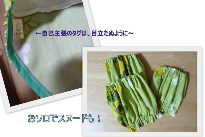 4手作り~2