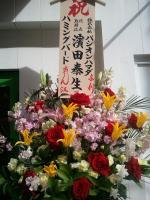 2011-03-03 14.22.43