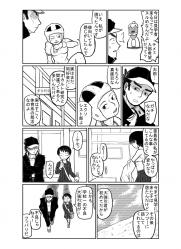 関西コミティアコピー本20004