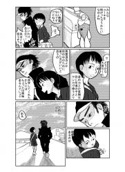 関西コミティアコピー本20005