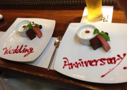 結婚記念日1
