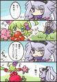レイサ漫画4