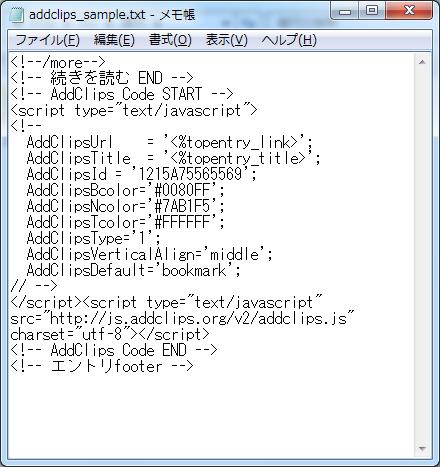 addclips_htmltag.png