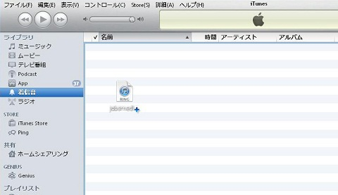 cut_ringtone_1_480.jpg