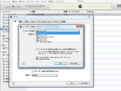 cut_ringtone_2_480.jpg