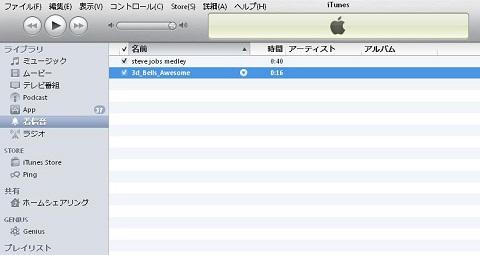 cut_ringtone_5_480.jpg