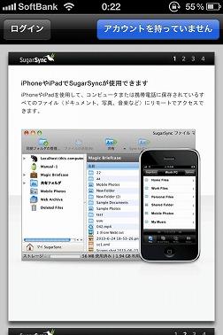 s-IMG_0913.jpg
